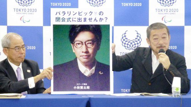 Le portrait de Kentaro Kobayashi lors de sa nomination au poste de responsable de la cérémonie d'ouverture des JO de Tokyo