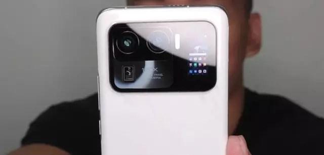 Xiaomi Mi 11 Ultra arka tasarım
