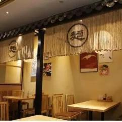 Kitchen Canister Wood Chairs 面馆厨房装修设计方法及装修设计效果图案例_装修保障网