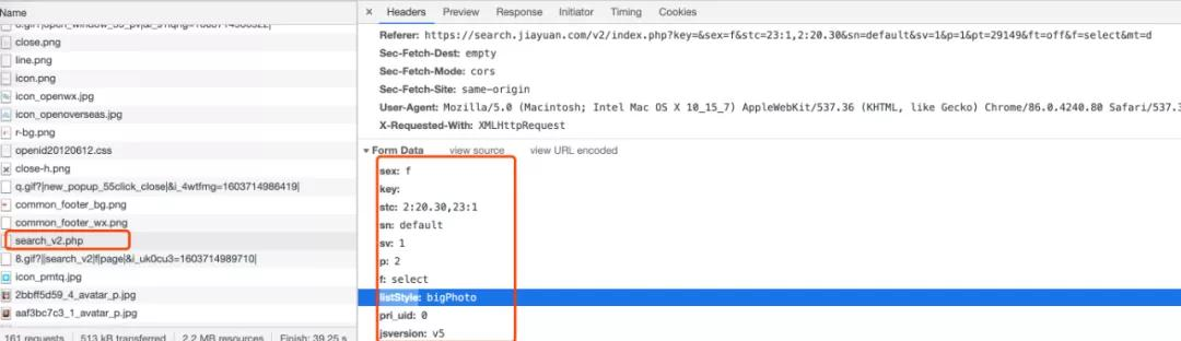 Used differently to hash url's as the. Can Python prove its unreliability by crawling the data of ...
