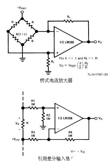 Lm358 application circuit diagram of six simple circuit