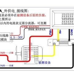 12v meter wire diagram wiring diagram todays12v meter diagram completed wiring diagrams 12v pump 12v meter [ 1200 x 849 Pixel ]