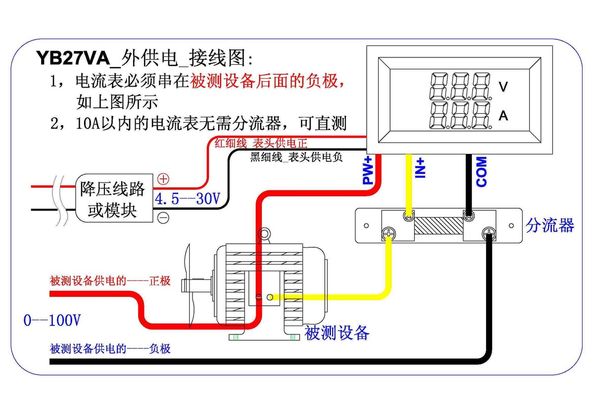 digital meter wiring diagram three way switch two lights volt amp 200 disconnect