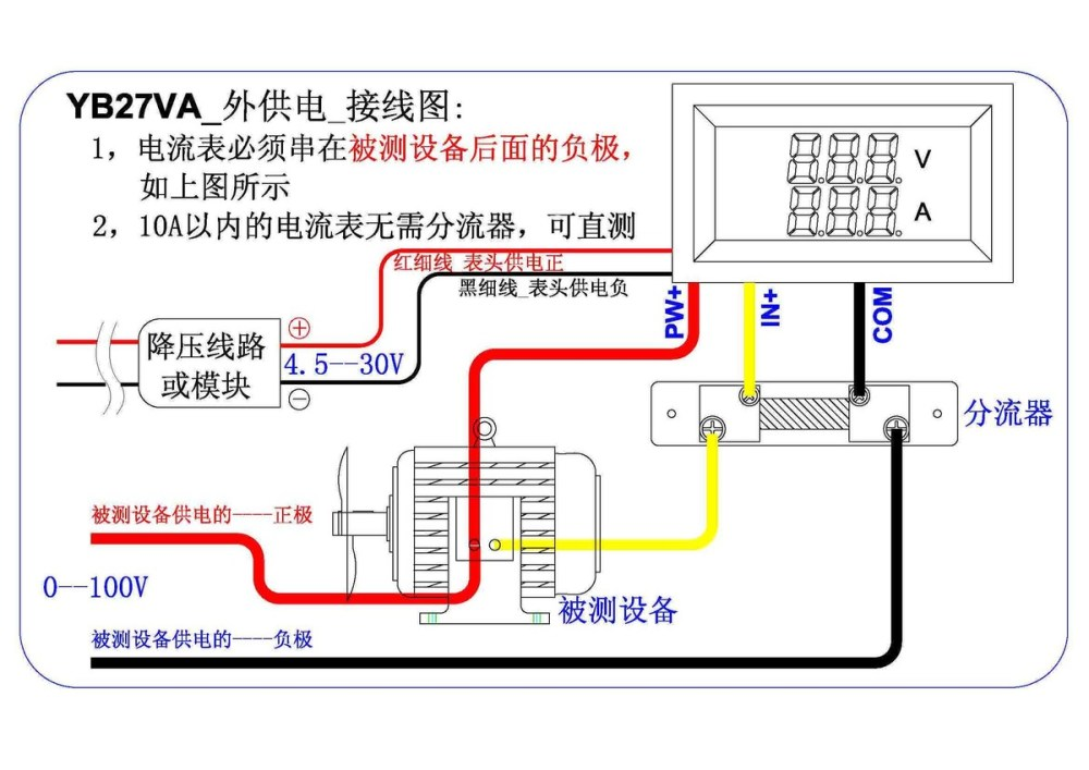 medium resolution of 12v meter wire diagram wiring diagram todays12v meter diagram completed wiring diagrams 12v pump 12v meter