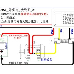 Digital Electric Meter Wiring Diagram 2002 Toyota Camry Exhaust System Dc100v 200a Dual Led Voltmeter Ammeter 5 Wires