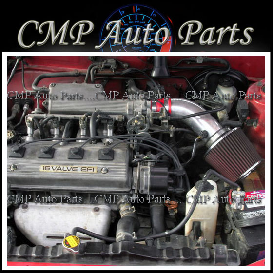 1997 Toyota Corolla Engine