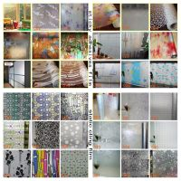 Privacy Window Static cling film Treatments Decorative