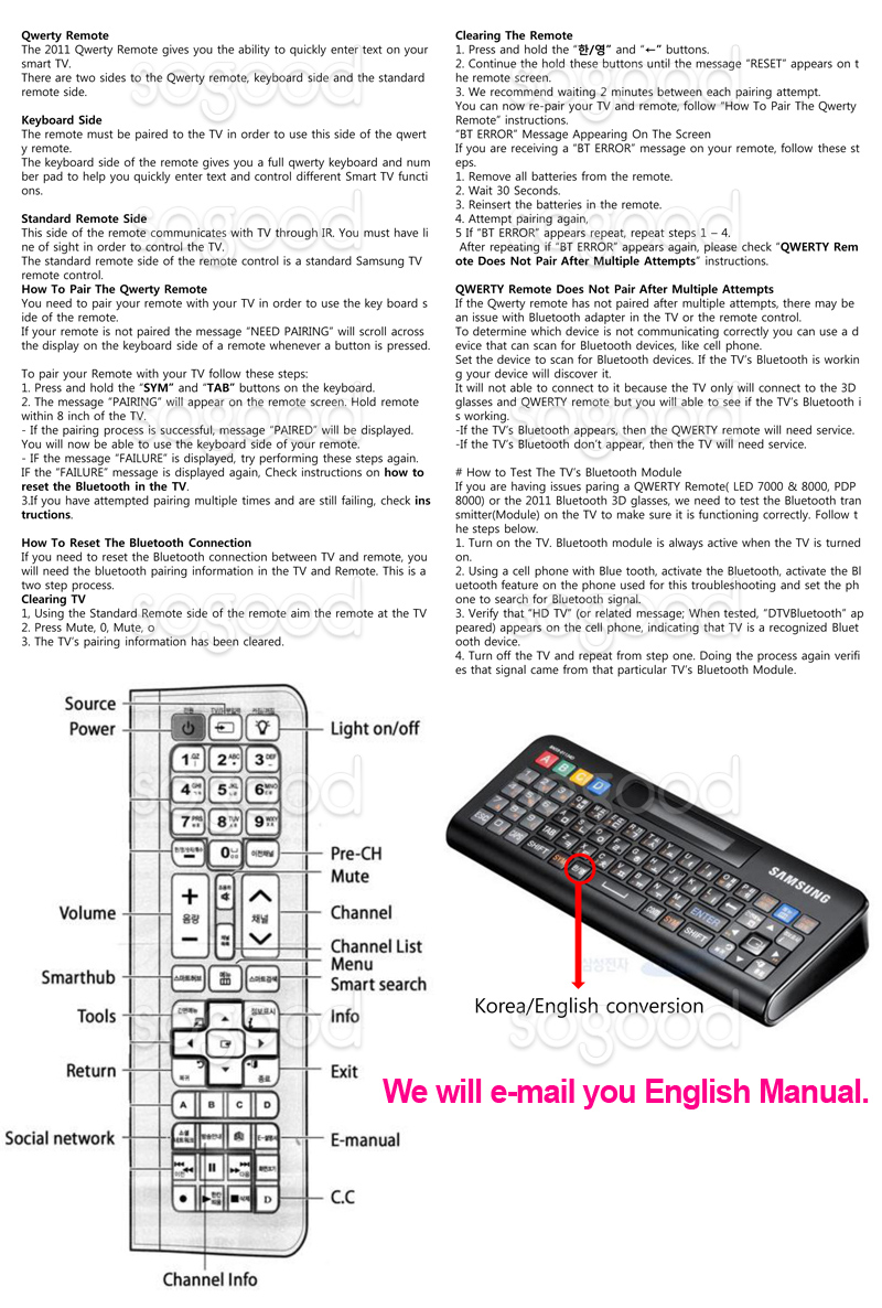 (English/Korean Pad) Samsung 3D Smart TV Keyboard RMC-QTD1