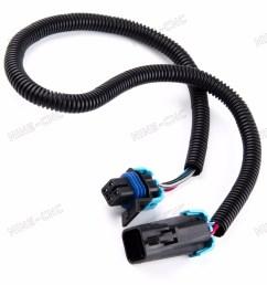 2pcs oxygen sensor extension wiring for camaro trans am ls1 engines 98 02 [ 1600 x 1600 Pixel ]