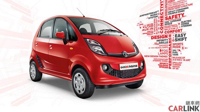 六月只賣出一臺!世界上最便宜汽車Tata Nano宣告停產,為什麼?