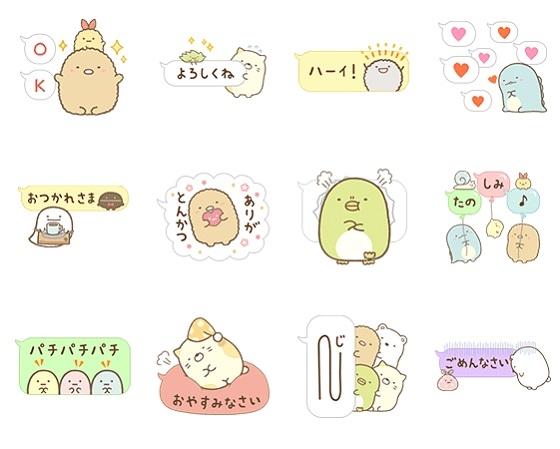 好想跟牠們一起窩在牆角!角落生物限時咖啡廳大阪開張 | 角落生物,更特別的是,說完了Hello Kitty之後,日本 | 愛玩妞 ...