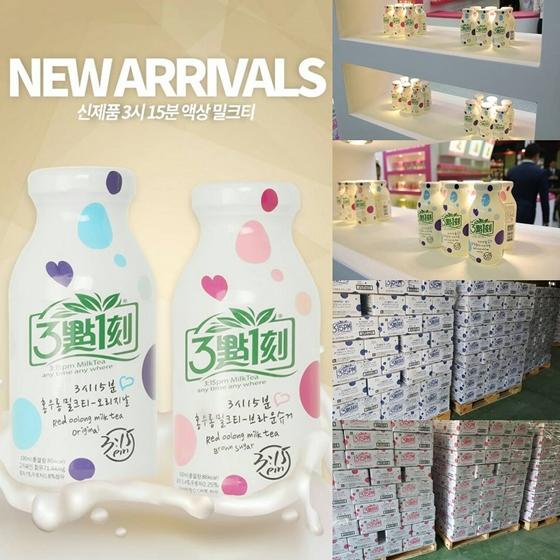 除了「化妝品奶茶」還愛它!韓國7-11推出全新「三點一刻」玻璃瓶裝飲料   7-11、三點一刻、奶茶、化妝品奶茶 ...