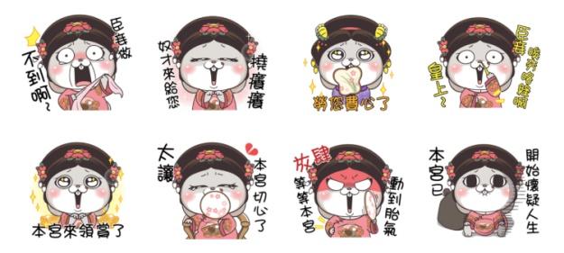 《白爛貓》二連霸貼圖榜冠軍寶座!LINE貼圖2018年熱銷排行榜出爐 | LINE,朕 | 健康 ...