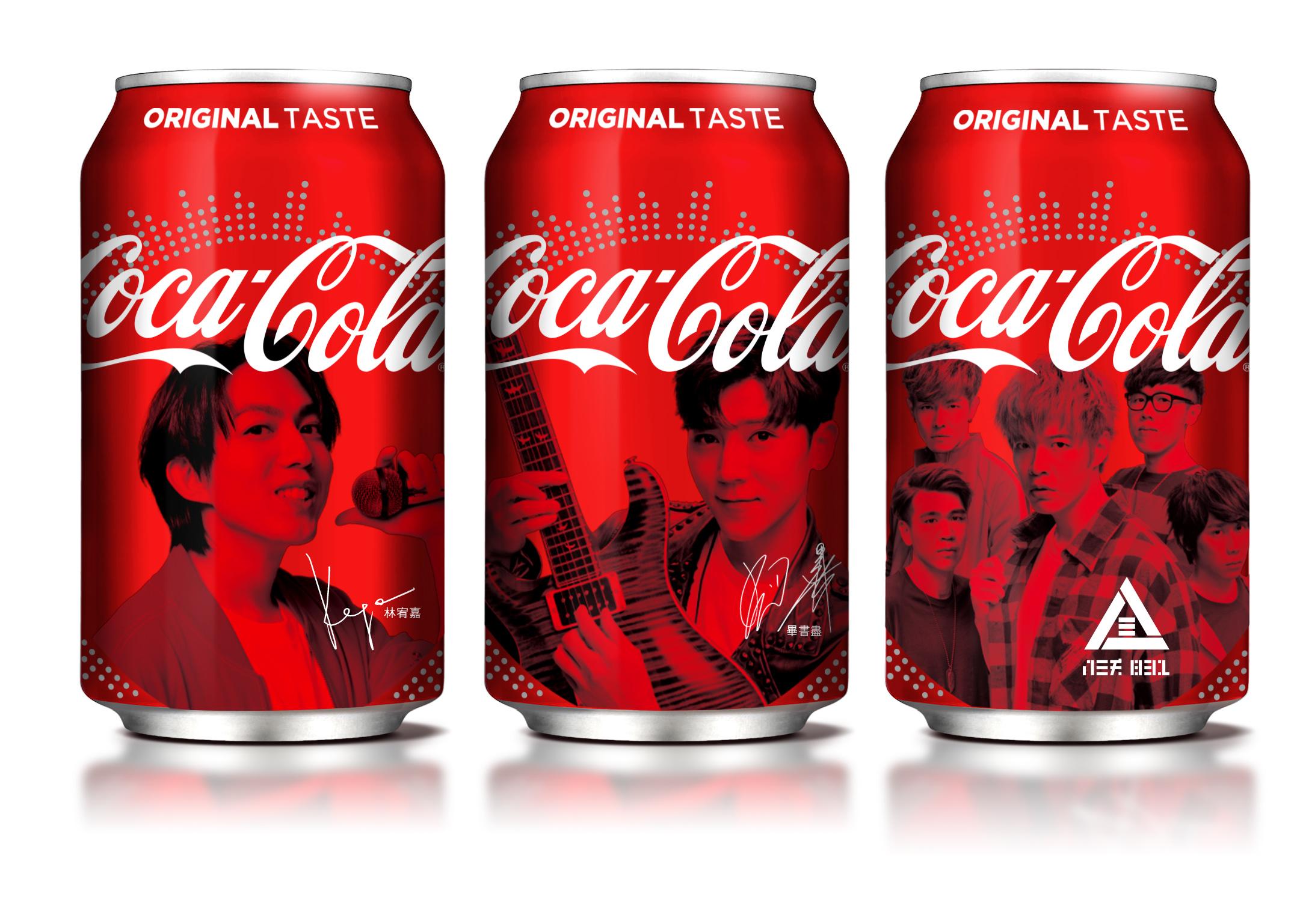 林宥嘉,八三夭齊代言!魅力肖像躍上「可口可樂」瓶身。零距離互動讓歌迷勁享驚喜~     品牌新聞 ...