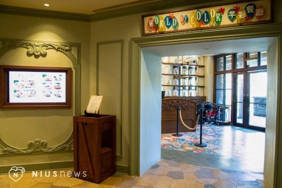 餐廳 @迪士尼探索家度假酒店