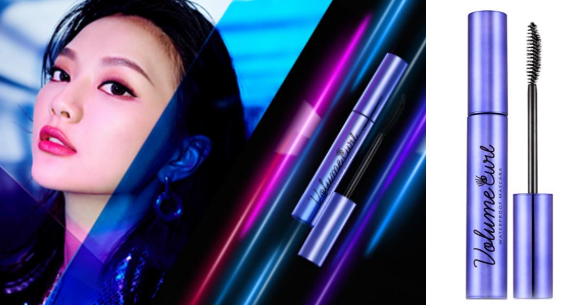 實測4款「一刷就捲翹」的開架睫毛膏!不靠睫毛夾也能自己翹高高   開架睫毛膏、睫毛下垂、睫毛膏評比 ...