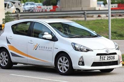 持續進修基金可學車 香港駕駛學院接受新一輪網上報名   網絡熱話   新Monday
