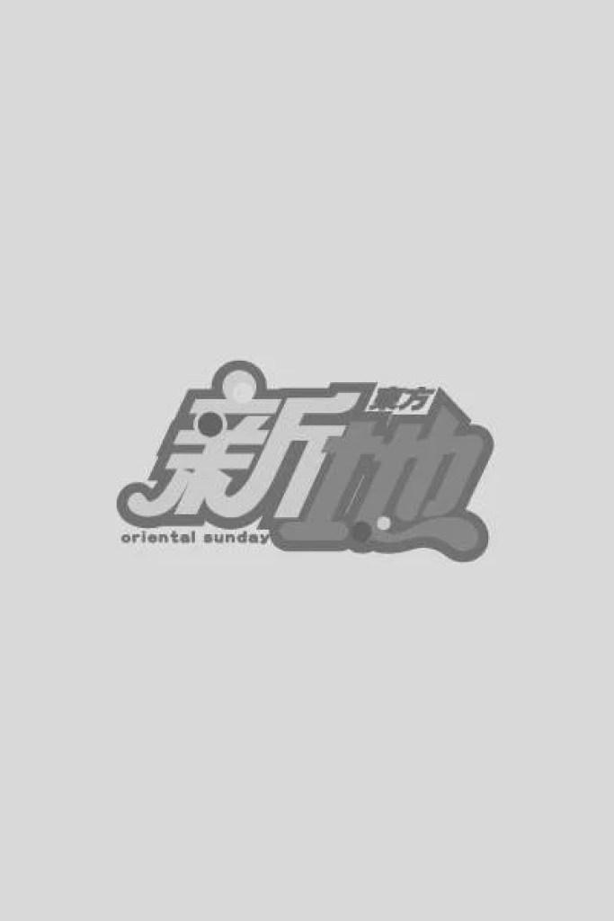 向前迈进|蒋志光毕业于小学谋生,决心多次流利地学习英语戏剧!