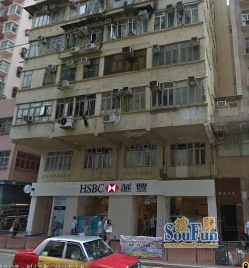 香港房產價格走勢.香港樓盤成交信息 —香港地產網