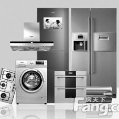 Kitchen Electrics Sideboards 西门子和方太厨房电器哪个好 家居装修 房天下问答 西门子厨房电器怎么样 西门子厨房电器理念