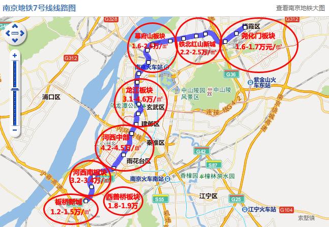 南京地鐵7號線板橋圖片