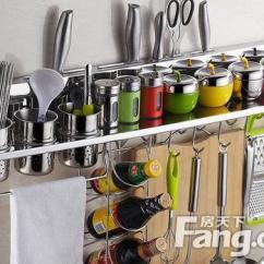 Kitchen Pendents Danver Outdoor Kitchens 厨房挂件置物架安装知识 房天下装修知识