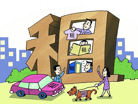 租房子要注意哪些 租房子住沒有車位怎么辦 - 房天下租房知識
