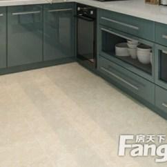 Kitchen Floor Covering Black And White Towels 厨房地板用什么瓷砖 厨房地板瓷砖应该怎么选择 房天下装修知识 厨房地板