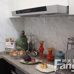 Kitchen Sink Grates Costco Kitchens 厨房灶台与水槽的风水禁忌 厨房灶台与水槽的风水 房天下装修知识 厨房水槽炉排