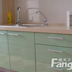 Kitchen Cabinets.com Best Tile For Floor 厨房用什么颜色风水好 如何搭配厨房颜色 房天下装修知识