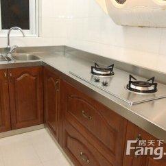 Countertops Kitchen Commercial Floor Tile 精品 厨房不锈钢台面优缺点是什么 厨房不锈钢台面如何保养 家居知识 房