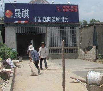 Hà Tĩnh, cái eo nhỏ nhất, biển chữ Tàu, Vũng Áng, người Trung Quốc