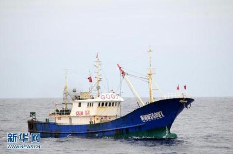 Trung Quốc, biển Đông, Philippines, chủ quyền, tàu cá