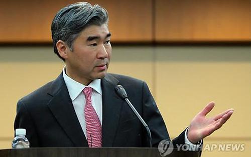 Triều Tiên, Sung Kim, Mỹ, đàm phán, Bình Nhưỡng, hội đàm, thế giới, 24 giờ