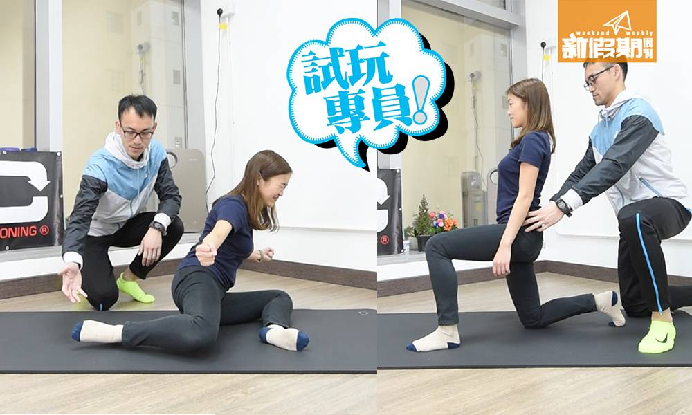 【弱雞做運動】拉筋減肥愈拉愈粗!主因股肌出事 運動治療「急救」班! | 生活 | 新假期