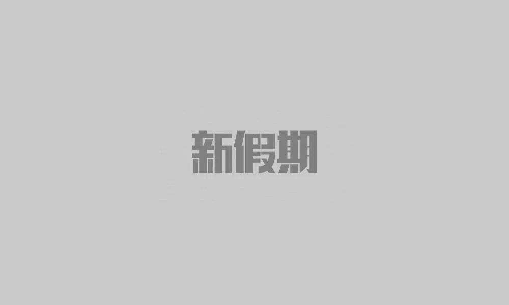 American Tourister限量版行李箱首曝光 |南豐紗廠期間限定店 & 免費小巴匙扣工作坊 | 香港好去處 | 新假期
