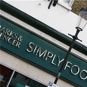 M & S Simply Food to open at Birmingham Airport