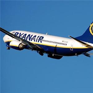 Ryanair opens Birmingham base