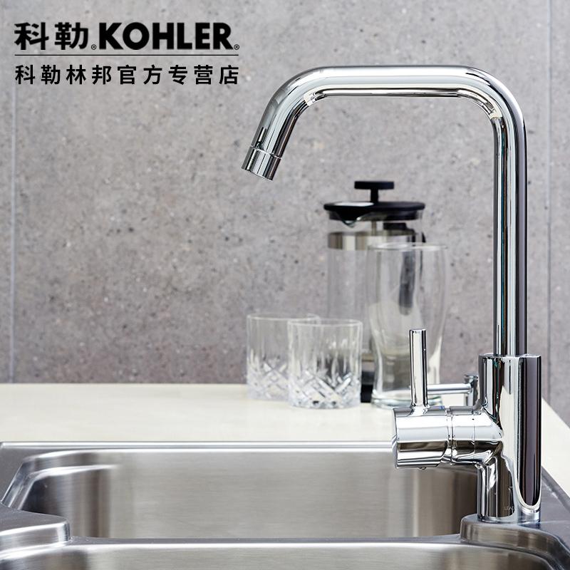 4 hole kitchen faucets refinish sink 科勒kohler 可芙加高单控冷热水厨房龙头水槽龙头单把单孔陶瓷片阀芯厨盆 可芙加高单控冷热水厨房龙头水槽龙头单