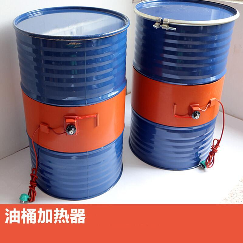 rubbermaid kitchen storage containers appliances packages 200l油桶加热带加热器硅橡胶加热带液化气瓶加热带煤气罐伴热永德吉家居 200l油桶加热带加热器硅橡胶加热带液化气瓶加热带