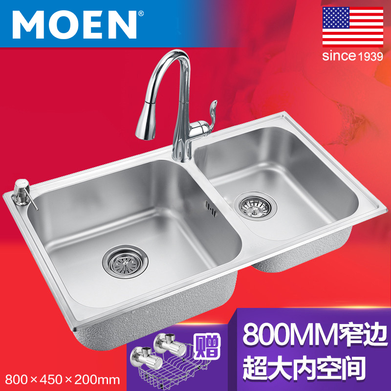 moen pull down kitchen faucet carts on wheels moen摩恩304不锈钢水槽双槽厨房水槽套餐加厚洗碗水洗菜盆28120 摩恩 moen摩恩304不锈钢水槽双槽厨房水槽套餐加厚洗碗水洗