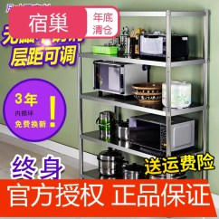 Kitchen Pull Out Shelves 42 Inch Wall Cabinets 宿巢不锈钢厨房置物架落地3多层放锅架子5微波炉收纳架储物架家用货架宿巢 宿巢不锈钢厨房置物架落地3多层放锅架子5微波炉收纳