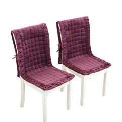 Kitchen Bench Cushions Island Chandeliers 七日爱 Qiriai 毛绒餐桌椅垫套装办公室椅子连体垫坐垫靠垫一体连体椅垫七 毛绒餐桌椅垫套装办公室椅子连