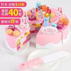 Little Girl Kitchen Sets Sink With Backsplash 儿童过家家生日蛋糕玩具宝宝仿真厨房水果切切乐小女孩生日礼物淅减过家家 儿童过家家生日蛋糕玩具宝宝仿真厨房水果切切乐小女孩生日