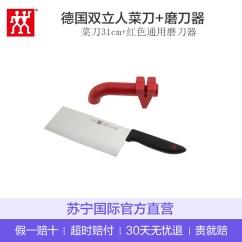 Red Kitchen Knife Set Plaques Zwilling 双立人德国进口中式菜刀和红色磨刀器套装双立人 刀具 价格图片品牌报价 苏宁易购苏宁自营