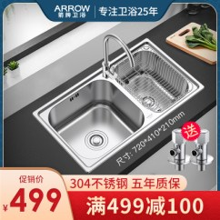 New Kitchen Sink Outdoor Vent Hood 厨房水池价格 厨房水池最新报价 厨房水池多少钱 苏宁易购 箭牌 Arrow 水槽双槽厨房水槽水池不锈钢水槽洗菜槽洗