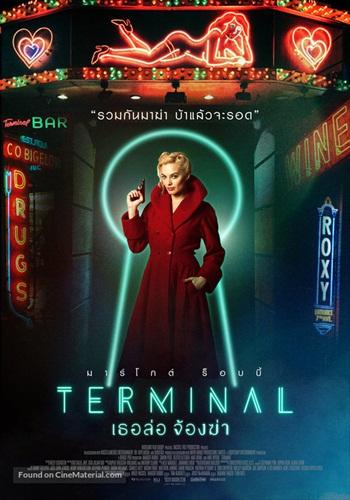 Terminal 2018 English Full 300mb Movie Download
