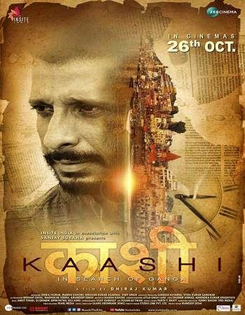 Kaashi in Search of Ganga 2018 Hindi Movie 300MB HDRip 480p Download