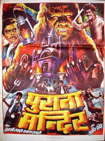 Purana Mandir 1984 Hindi Movie Download