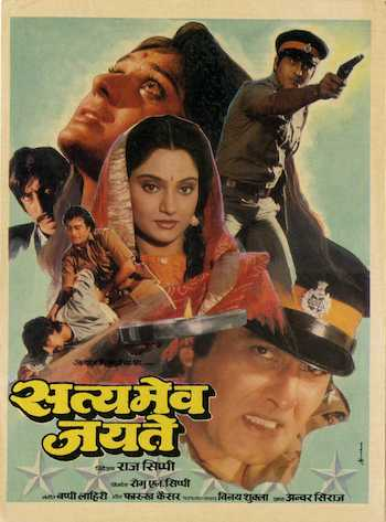 Satyamev Jayate 1987 Hindi Movie Download